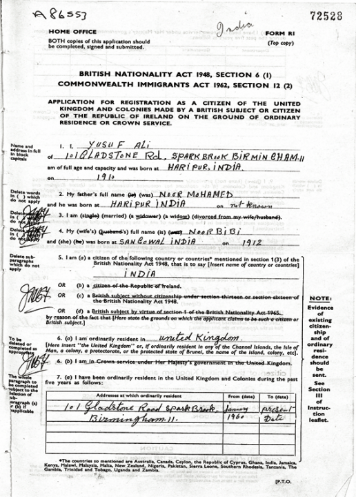 Image of a completed application form for a registration of British nationality from 1966